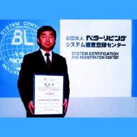 award_200-04