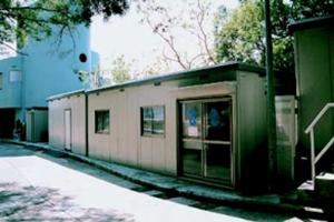 海洋公園用作辦公室和儲物室