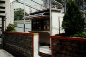 學校用作傳達室