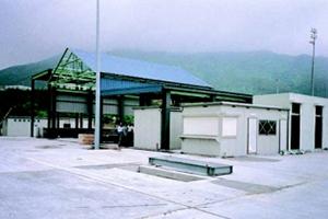 大嶼山小蠔灣交通指揮中心
