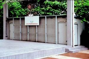 長青村露天劇場後台